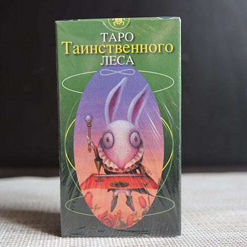Таро таинственного леса